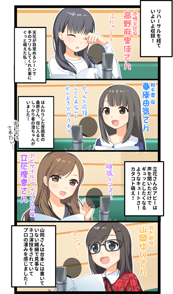 pv_report2