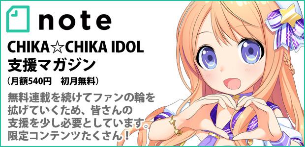 note_magazine_l